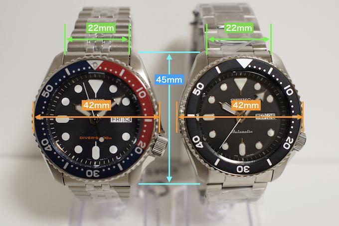 SKX-SRPD-サイズ比較